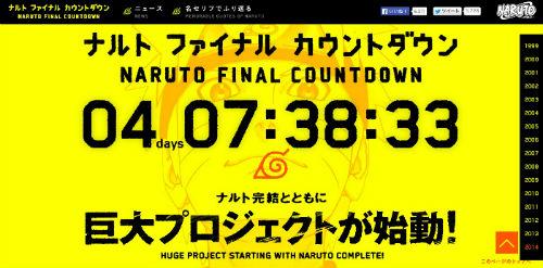 haru_naruto02.jpg