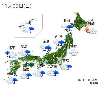 ah_tenki2.jpg
