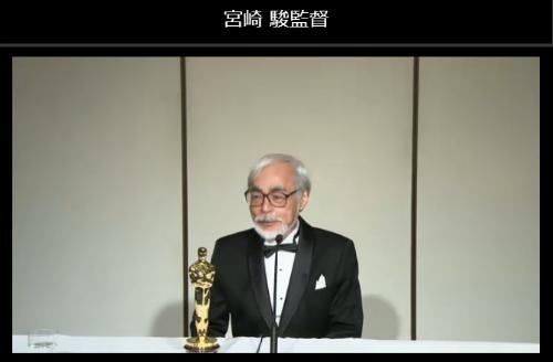 ah_miyazaki2.png