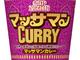 甘くて辛い? タイ南部発祥のカレーを使った「カップヌードル マッサマンカレー ビッグ」発売