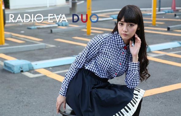 「RADIO EVA DUO」は女の子らしさ全開のキュートなガーリースタイルが魅力のレディースファッションブランドとなっており、碇シンジと渚カヲルのDUO(デュオ)を