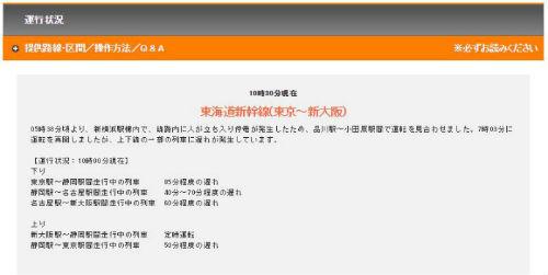 ah_shinkan.jpg