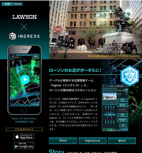 ah_Ingress1.jpg
