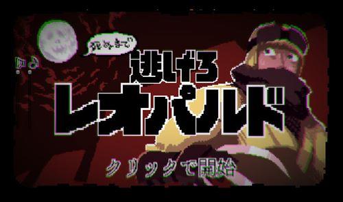 ah_ninja002.jpg