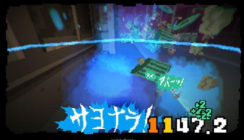 ah_ninja003.jpg
