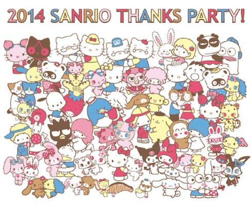 サンリオキャラクターの画像 p1_37