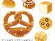 パンは愛でるもの おいしそうなのに食べられない「パンのマスコット」に第2弾登場
