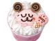 生クリームがモフモフでかわいい♪ サーティワン アイスクリームから、2015年の干支「ひつじ」が新登場