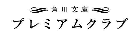 ah_kado2.jpg