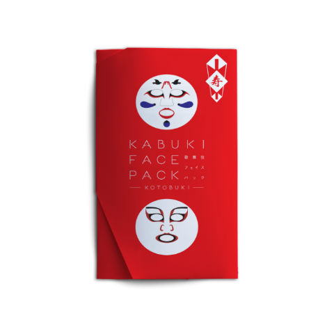 ah_kabuki1.jpg