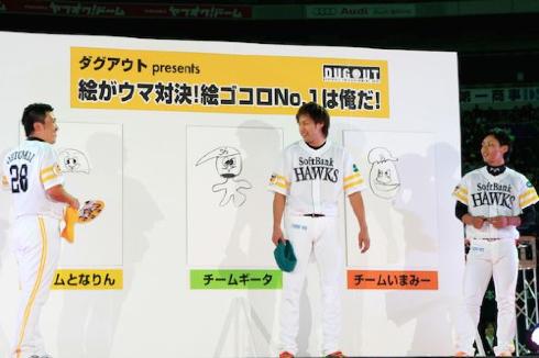 これが球界の画伯か 福岡ソフトバンクホークスの人気選手が描いた