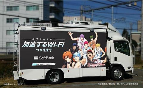 ah_kurobasu1.jpg