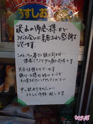 ah_shiba4.JPG
