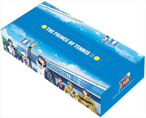 ah_04_tissuebox.jpg