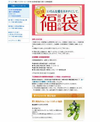 ah_keisei.jpg