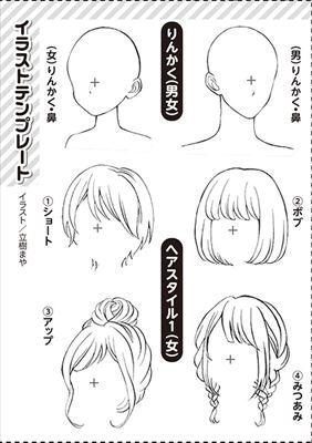 ah_nakayoshi006.jpg