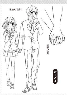 ah_nakayoshi007.jpg
