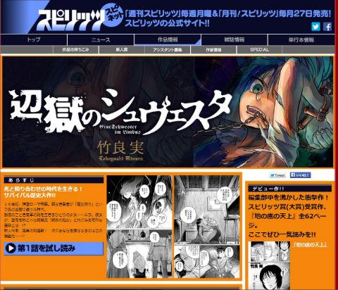 ah_nisesatsu2.jpg