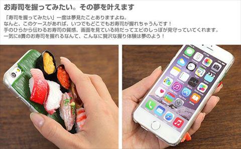 ah_sushi005.jpg
