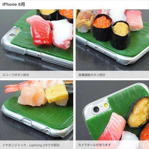 ah_sushi006.jpg