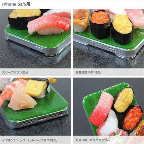 ah_sushi007.jpg
