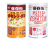 防災備蓄用のインスタントラーメン「チキンラーメン保存缶」「カップヌードル保存缶」、期間限定再販決定!