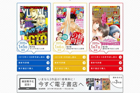 修羅の門 第弐門 1巻 :無料・試し読みも! 漫画( …