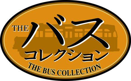 ah_bus3.jpg