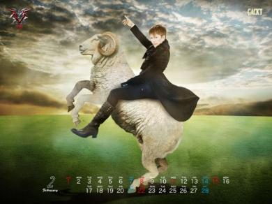 カレンダー 2015年卓上カレンダー 無料 : るんすか 2015年公式カレンダー ...