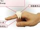 富士通研究所、空中に文字を書いて操作する「指輪型ウェアラブルデバイス」を開発