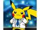 日本科学未来館にポケモンきたぁああ! 企画展「ポケモン研究所〜キミにもできる!新たな発見〜」開催決定!!