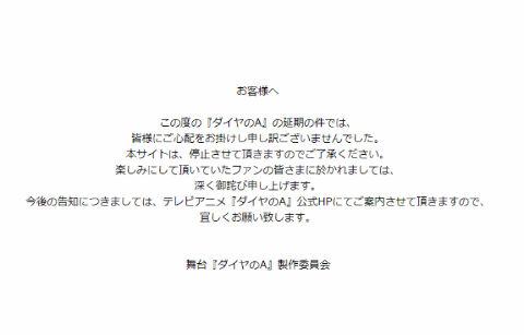 ah_daiya1.jpg