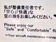 """「"""" """"」の使い方をめぐって看板の表記に疑問 日本ではどういう意味で使われてる?"""