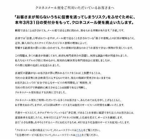 ah_yamato1.jpg