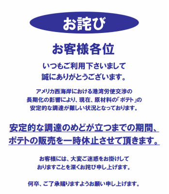 ah_kfc1.jpg