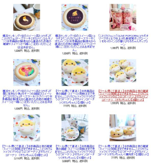 hys_150126_kotori1.jpg