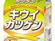 北海道民のソウル飲料「ソフトカツゲン」に期間限定キウイ味が出るぞおおおお!