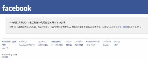 ah_fb1.jpg