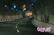 大橋JCT