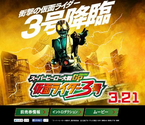 ah_rider2.jpg