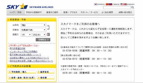 ah_sky1.jpg