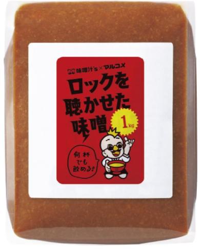 味噌カフェ
