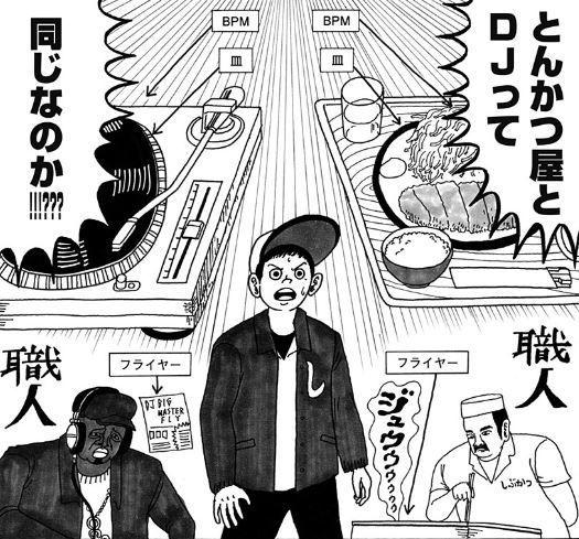http://image.itmedia.co.jp/nl/articles/1501/29/kuro_150128tonkatsu02.jpg