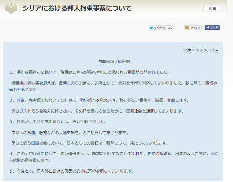 ah_kantei.jpg