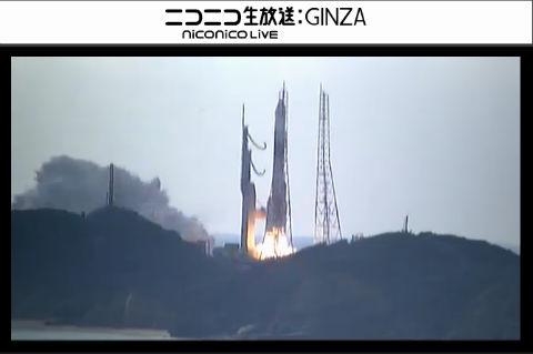 ah_rocket.jpg