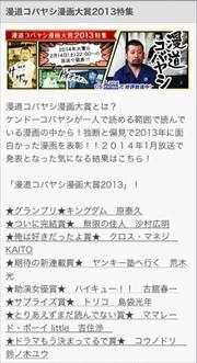 ah_fuji0002.jpg
