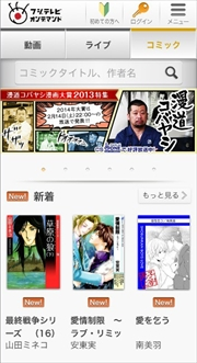ah_fuji0003.jpg