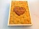 築地からのバレンタインデー! 「ハートウニ」が食べちゃいたいくらいかわいい