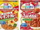 ハウス食品、食物アレルギーに考慮した「甘口カレー」と「ハヤシライスソース」発売