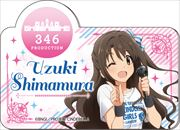ah_imasCG_nameplate_uduki_image.jpg